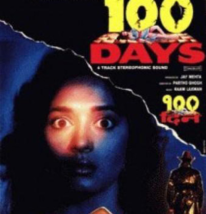 100 days suspense thriller movie