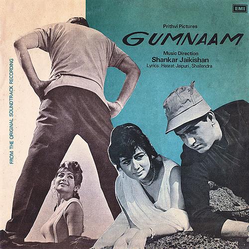 Gumnaam Best thriller movie