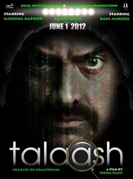 talash suspense thriller horror movie