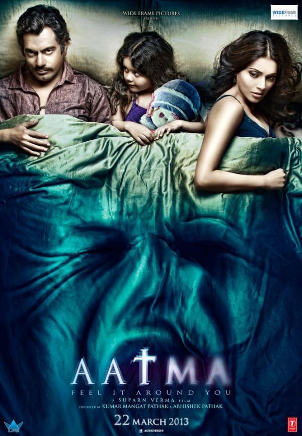 Aatma Hindi movie