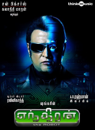 Best Science fiction Hindi Movie Robot or Enthiran