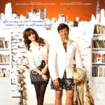 I love NY 2013 Hindi Movie, Trailer, Review , Start Cast