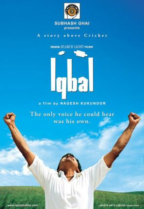 Iqbal the movie on cricket