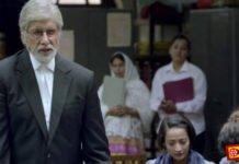 pink-2016-court-room-drama-film