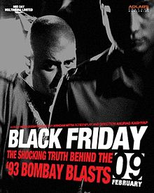 black friday real movie poster