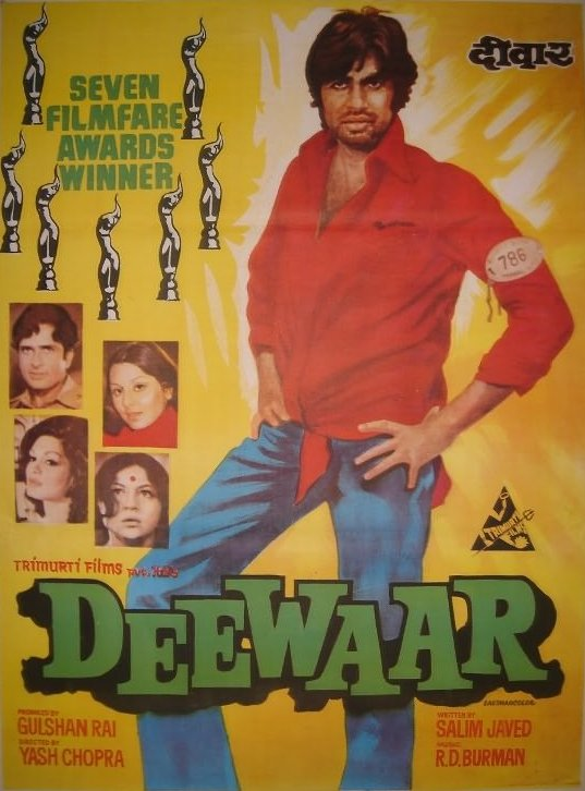 deewar 1975 movie Poster