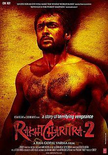rakhta charitra movie series poster