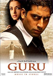 the guru hindi movie poster