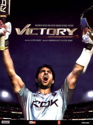 victory Hindi movie Poster movie on cricket