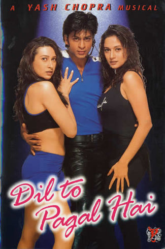 Dil to pagal hai movie on dance