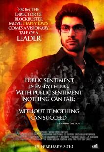 Leader_poster