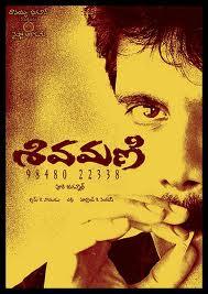Shivamani_Poster