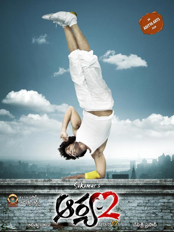 arya 2 movie in hindi