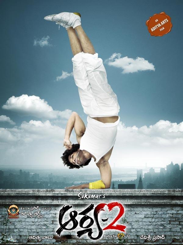arya 2 movie in hindi