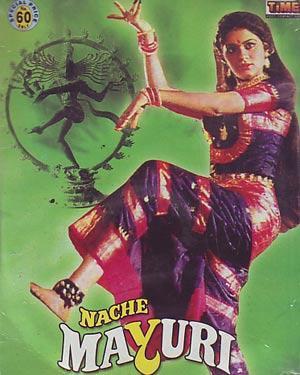 nache mayuri hindi movie on dance