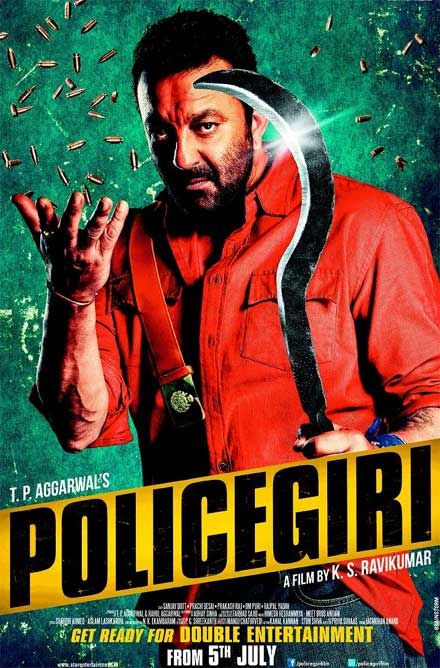 policegiri-last movie of sanjay dutt