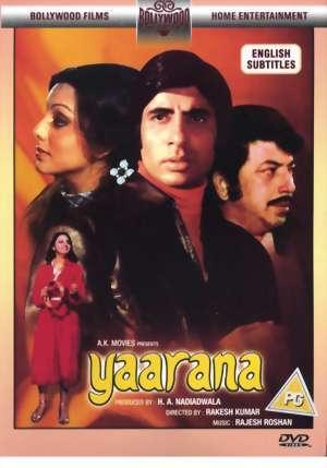 yaarana hindi movie poster