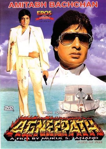 Agneepath Amitabh Bachchan Angry Youngman