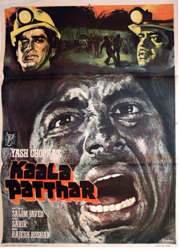 Kaala Patthar Amitabh Bachchan Angry Youngman