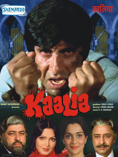 Kaalia Hindi Movie Amitabh Bachchan Angry Youngman