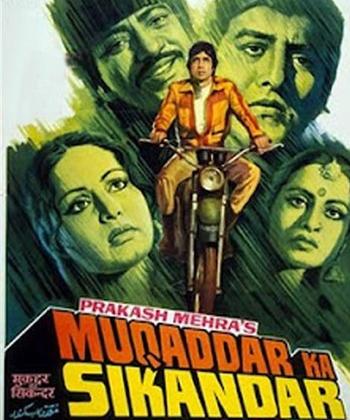 Muqaddar Ka Sikander (1978) Amitabh Bachchan Angry Youngman