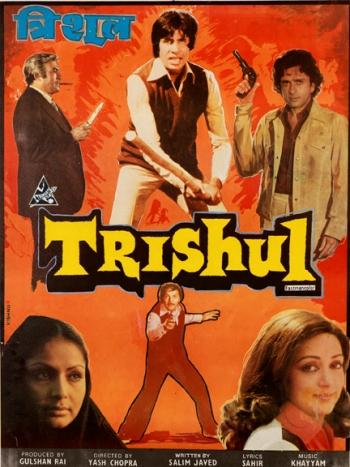 Trishul Amitabh Bachchan Angry Youngman