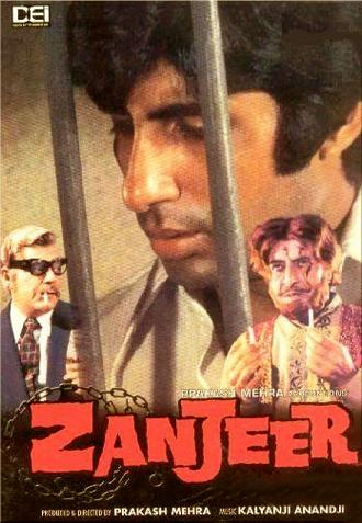 Zanjeer old Amitabh Bachchan Angry Youngman