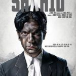 Shahid Movie Review 2013- Synopsis, Story and Verdict