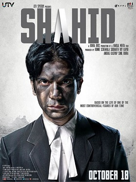 Hansal Mehta's Shahid Poster