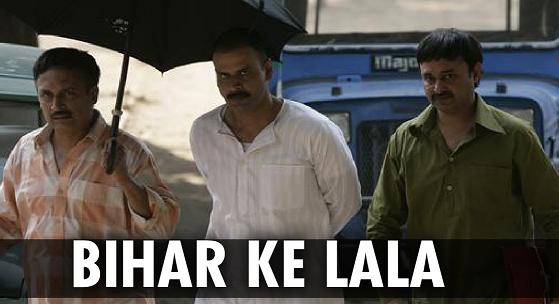 Jiya ho Bihar ke lala song