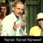 15 Symptoms Of A Gangs of Wasseypur Addict