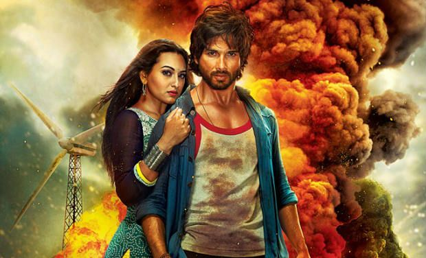 R rajkumar full movie