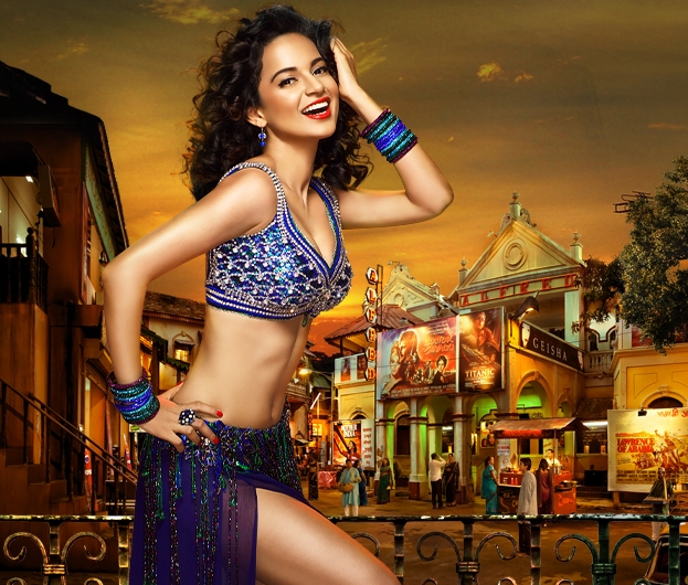 Rajjo Hindi Movie box office collections