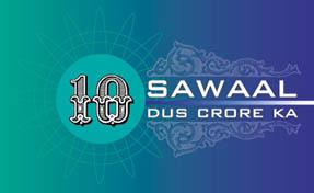 Sawaal Dus Crore Ka