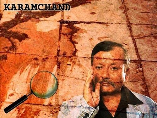 karamchand 80s classic