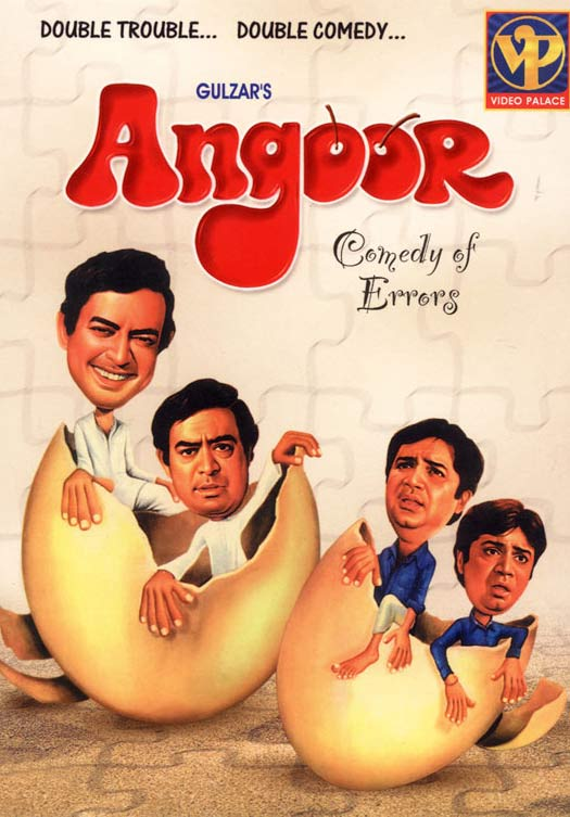 Angoor Movie Comedy of Errors