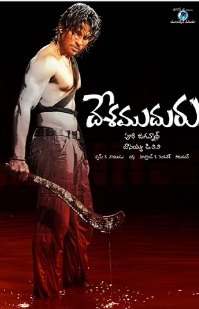 Desamuduru Hindi dubbed poster