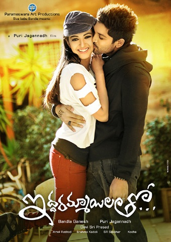 Iddarammayilatho hindi Dubbed movie