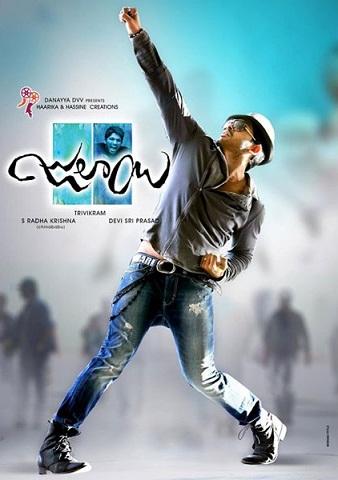 Julai hindi Dubbed Poster Allu Arjun