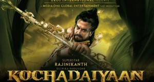 Kochadaiiyaan Wiki, Dialogue Lyrics and Music Review (2014)