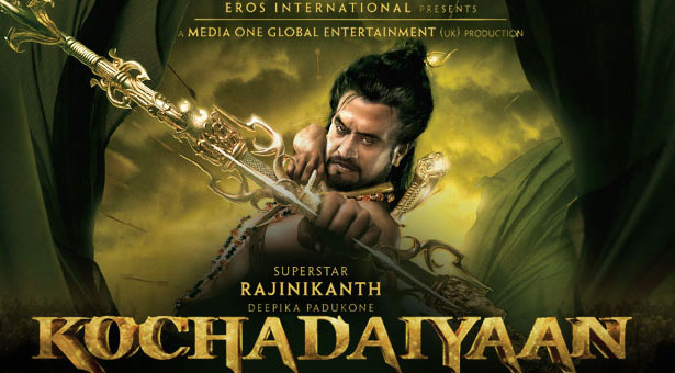 Kochadaiiyaan movie poster rajnikanth