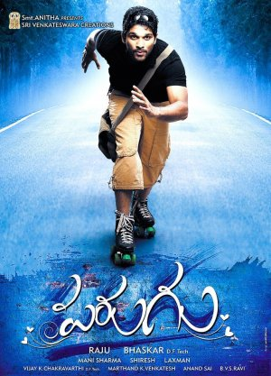 Parugu hindi Dubbed movie