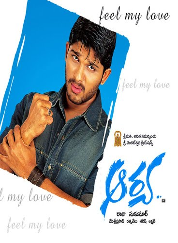 aarya Hindi Dubbed movie
