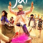Jal Movie Wiki, Dialogue Lyrics and Music Review (2014)