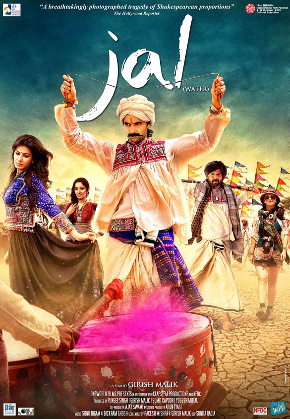 jal hindi movie wiki and trailer poster