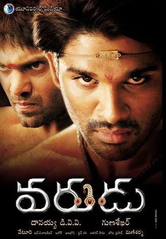 varudu hindi dubbed movie