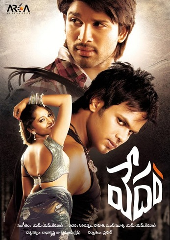 vedam hindi dubbed movie