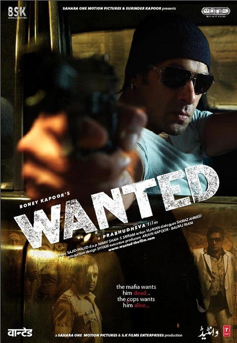 The wanted movie online