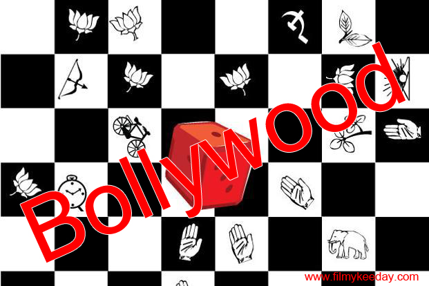 Filmy KeedaY Bollywood in Lok Sabha 2014 Elections
