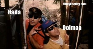 How we Use Andaz Apna Apna in Real Life